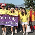 Pearl City Lions Club